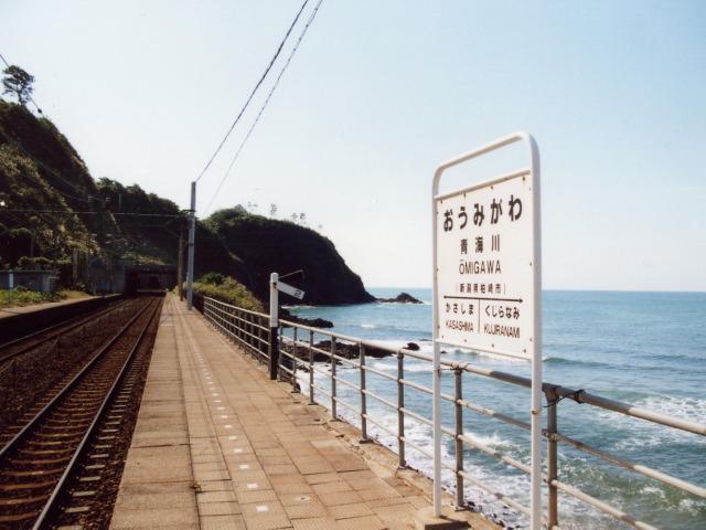 JR信越本線青海川駅