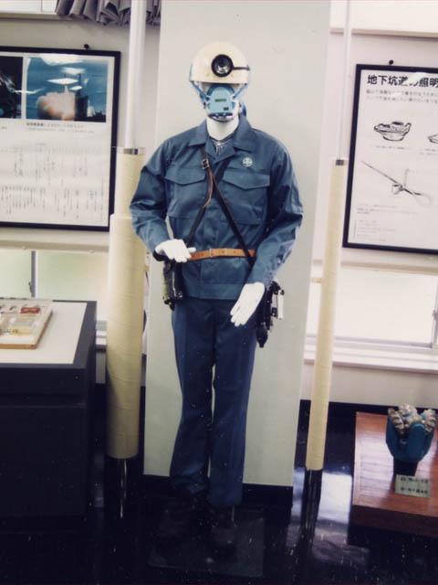 秋田大学付属鉱業博物館