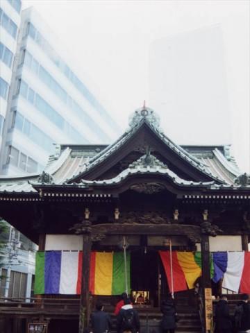 7fuku_sinjuku_yamate01
