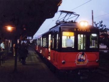 railway_jan