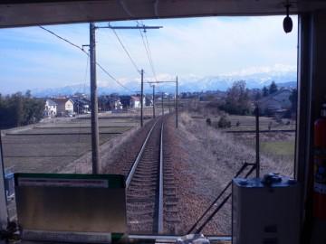 railway_mar