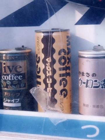 maxcoffee(マックスコーヒー)