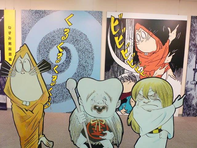 http://www.hakubutu.jp/wp-content/uploads/2009/03/sakaiminato08.jpg