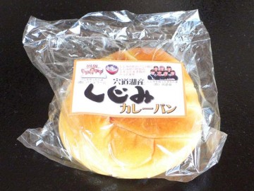 shijimi_pan