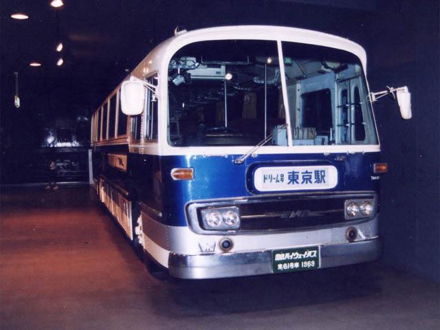 高速バス・ドリーム号