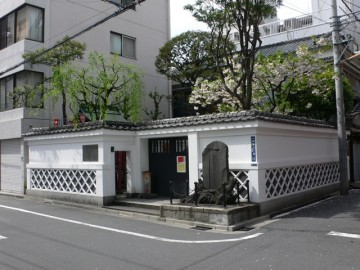 本所松坂町公園(吉良邸跡)