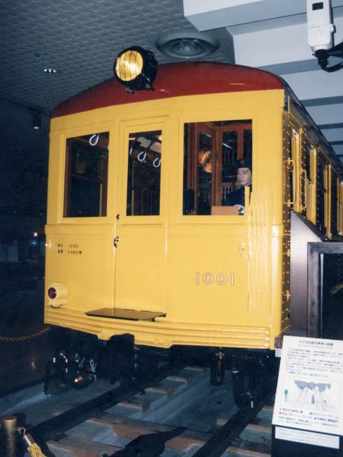 銀座線開通時の車両(地下鉄博物館)
