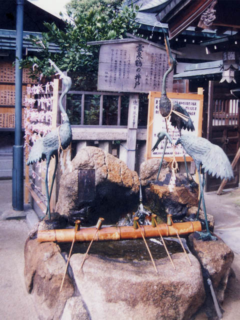 櫛田神社「霊泉鶴の井戸」