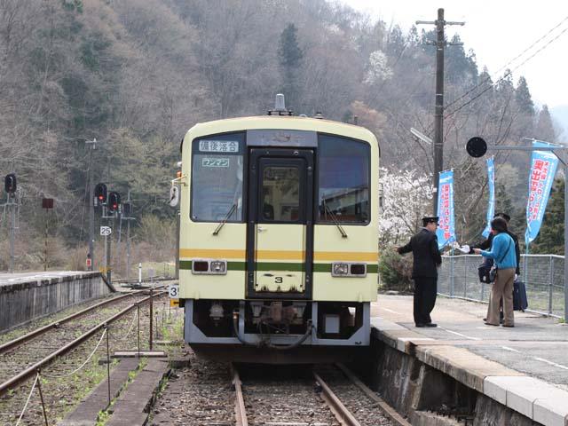 JR木次線備後落合駅