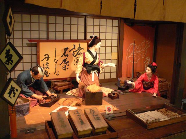 江戸時代のタバコ屋@たばこと塩の博物館