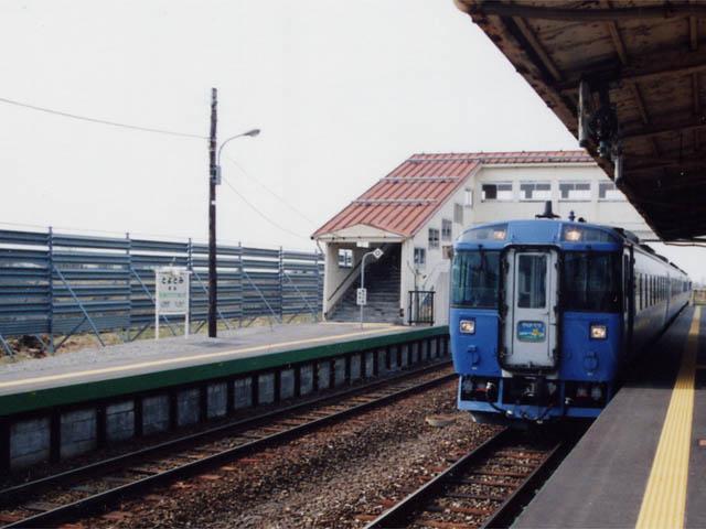 JR宗谷本線
