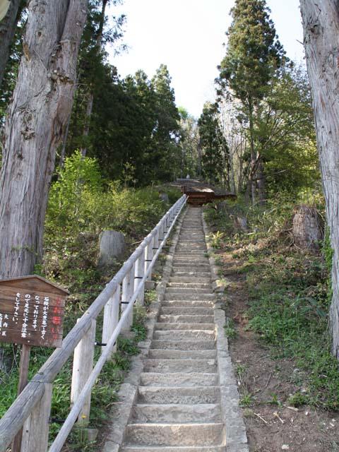 大内宿:観音堂へ向かう石段