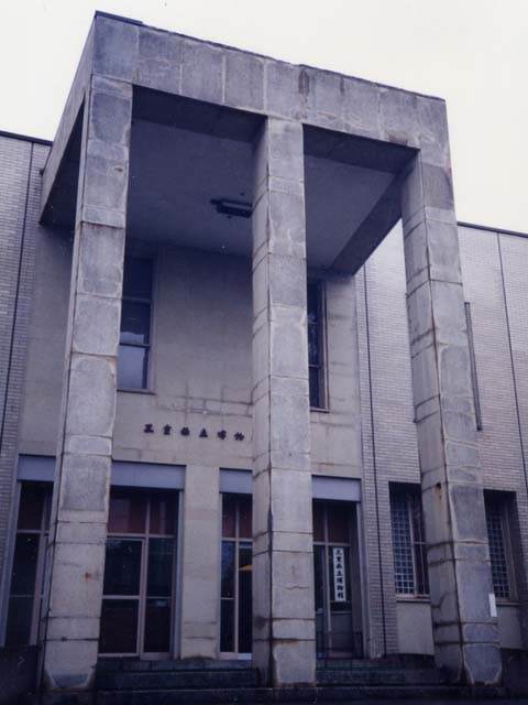 三重県立博物館(旧館)