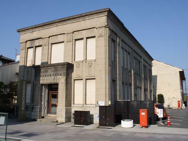 三次市歴史民俗資料館