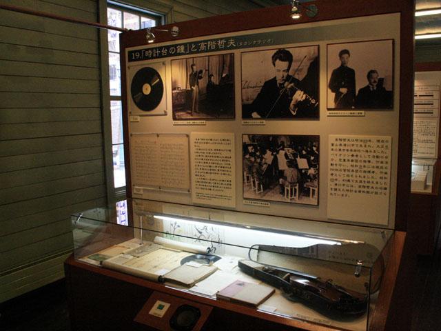 高階哲夫の「時計台の鐘」にまつわる展示@札幌市時計台