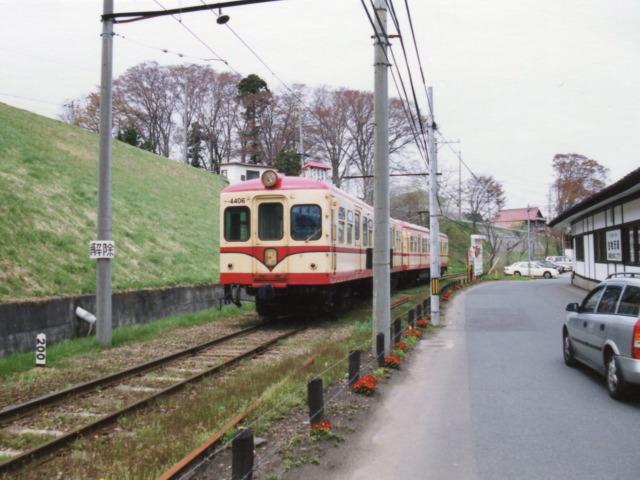 十和田観光電鉄(株)