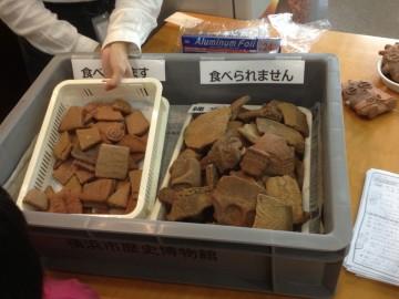 「ドッキーを作ろう」@横浜市歴史博物館