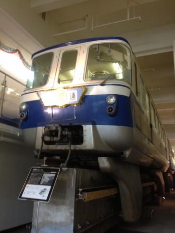 姫路市立水族館/手柄山交流ステーション「モノレール展示室」