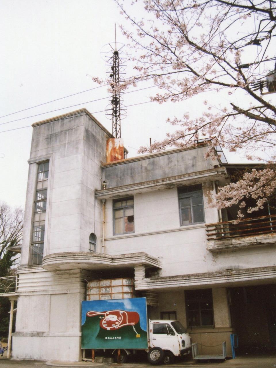 屋島ケーブル・屋島山上駅
