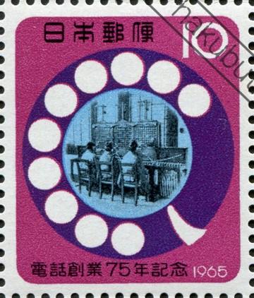 電話創業75年記念(1965年)