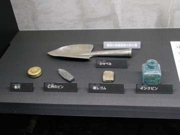 静岡市立登呂博物館