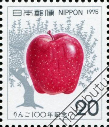 りんご100年記念(1975年)