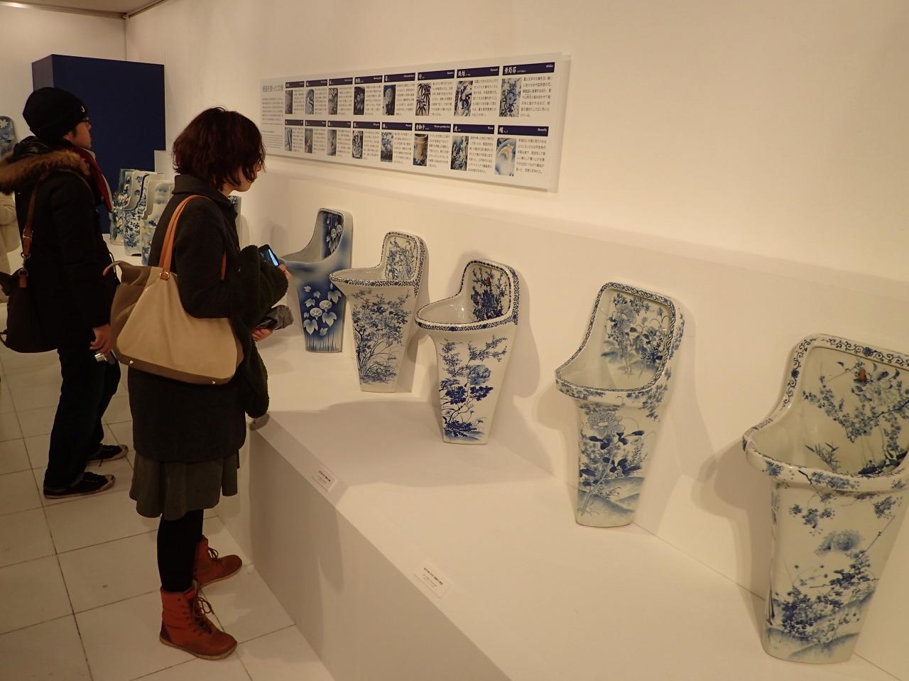 Bunkamura Gallery「染付古便器の粋—青と白、もてなしの装い」展