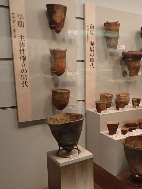 國學院大學博物館常設展示
