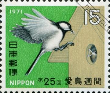 第25回愛鳥週間(1971年)