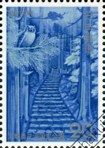 天竜奥三河国定公園(1973年)