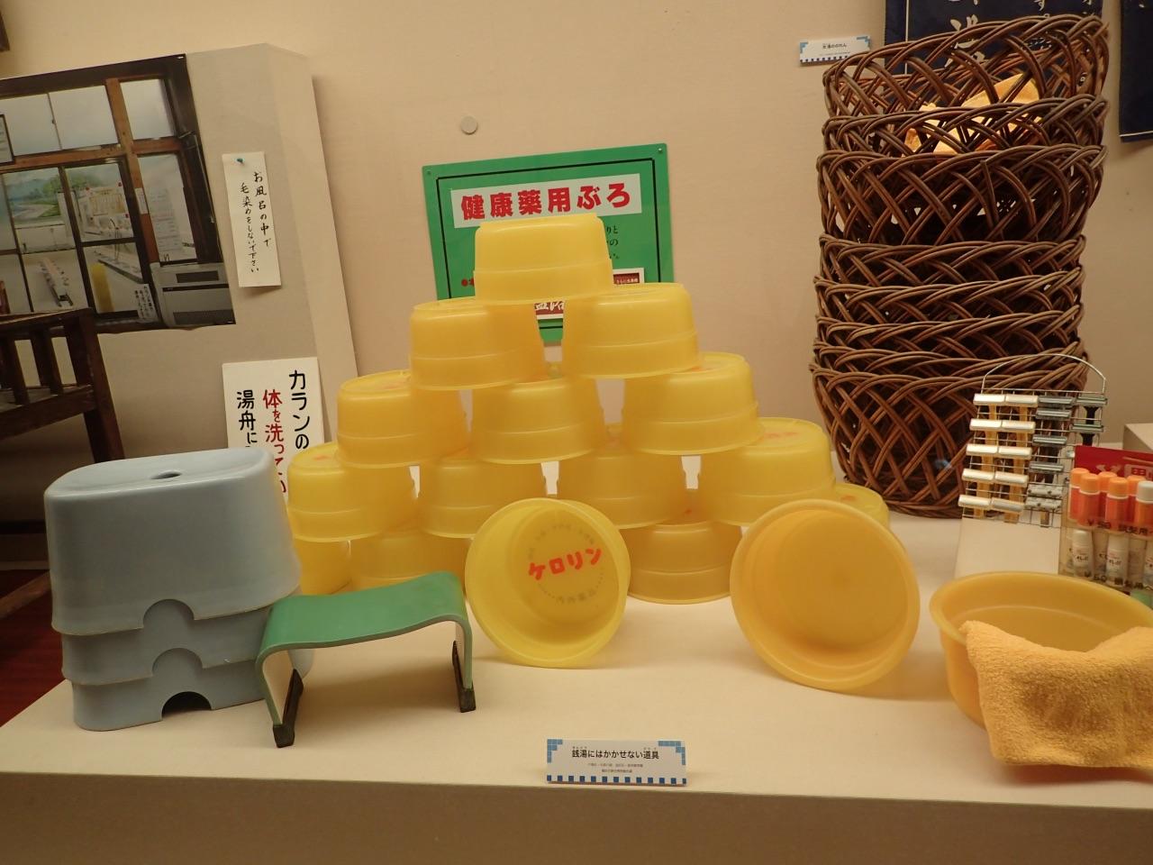 横浜市歴史博物館「銭湯と横浜 ちょっと昔のお風呂屋さんへようこそ!」展