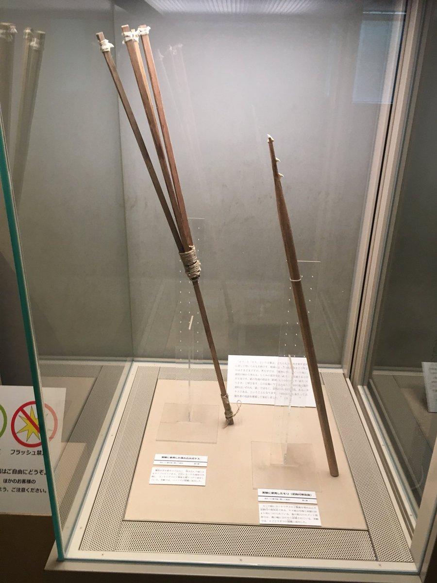 横浜市歴史博物館・サメ歯製漁具