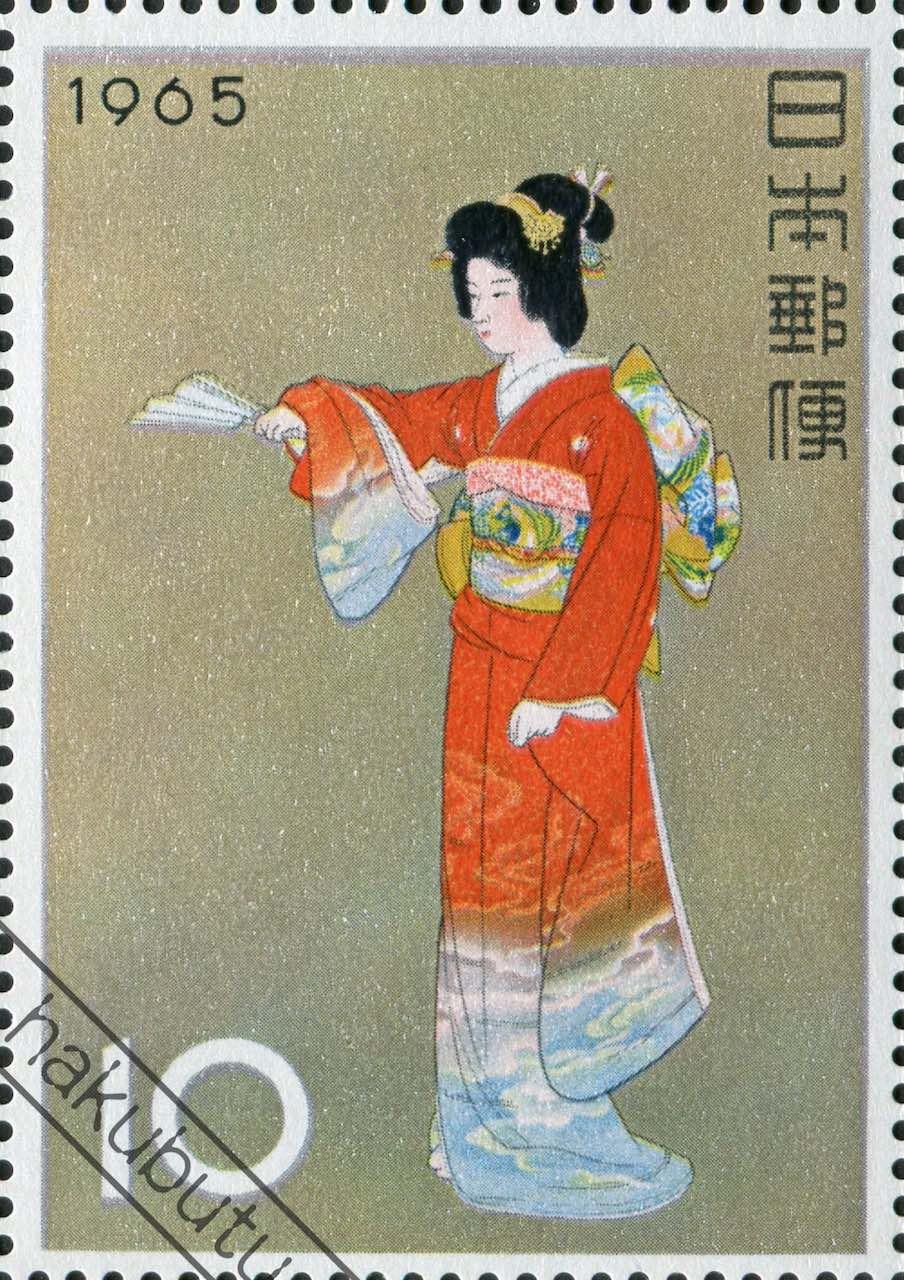 切手趣味週間「序の舞」(1965年)