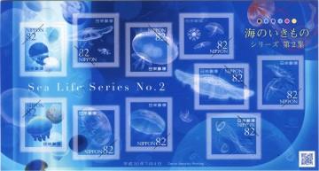 海のいきものシリーズ 第2集・クラゲ