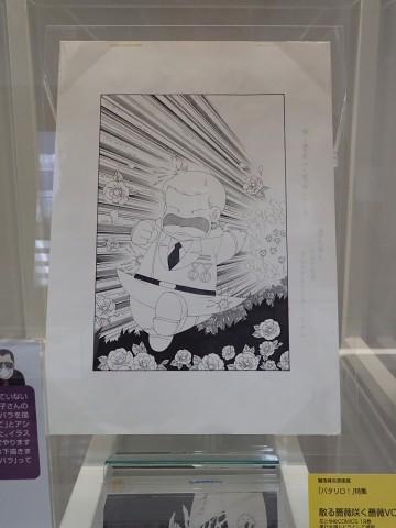 明治大学米沢嘉博記念図書館「魔夜峰央原画展」