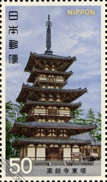 薬師寺東塔(1976年)