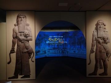 古代オリエント博物館「ギルガメシュと古代オリエントの英雄たち」展