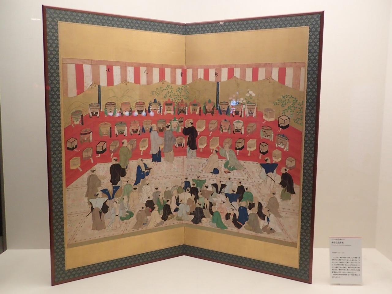 江戸東京博物館「いきものがたり」展