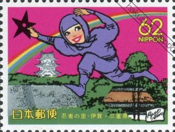 ふるさと切手 三重県(1991年)