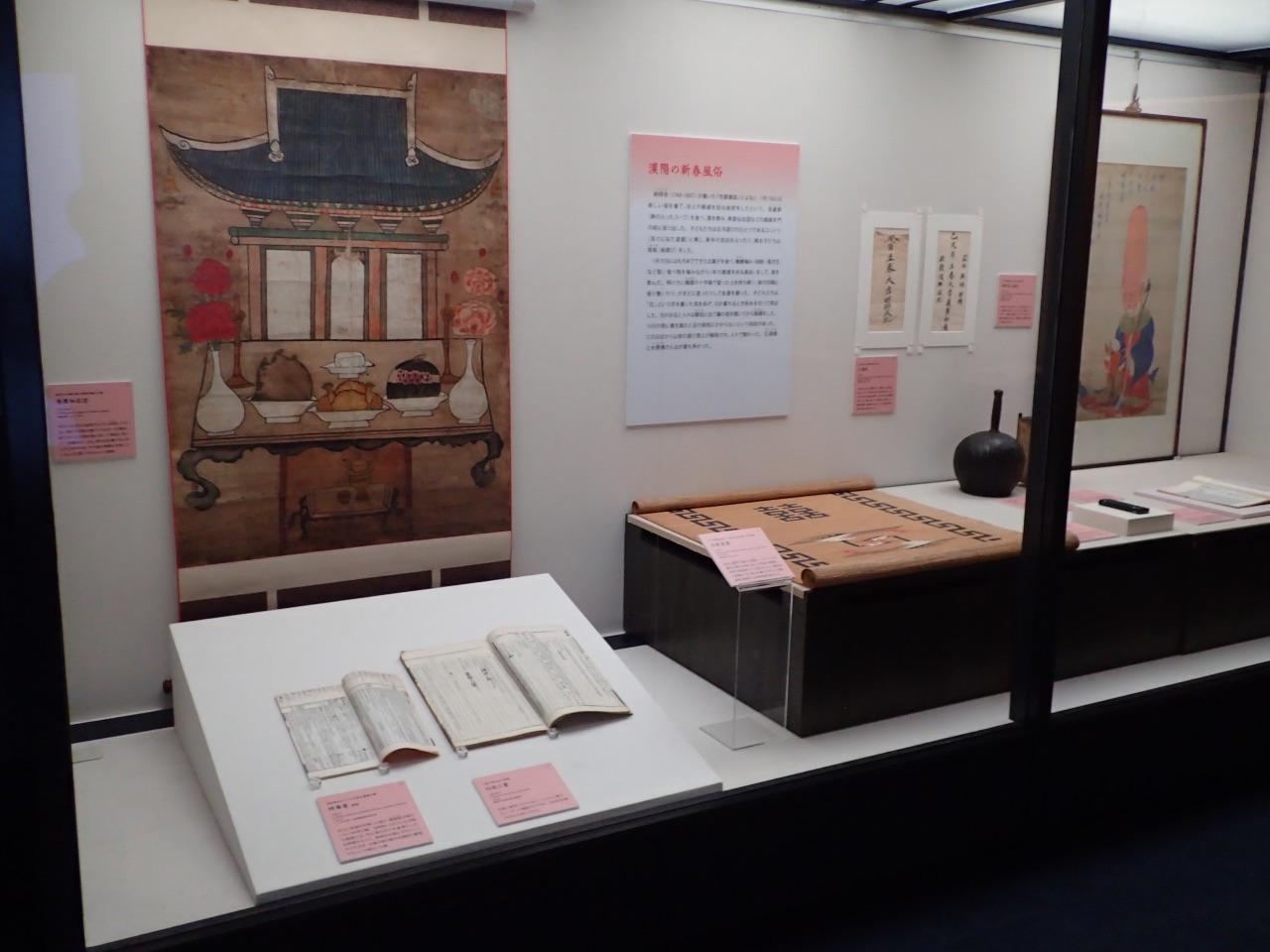 江戸東京博物館「18世紀ソウルの日常」展
