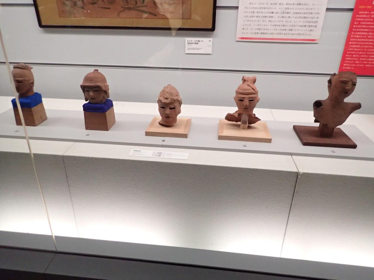 國學院大學博物館「古物を守り伝えた人々—好古家たち」展