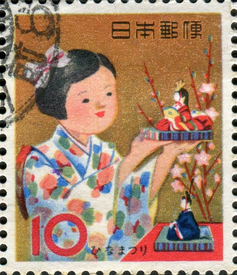 ひなまつり(1962年)